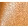 孟加拉国压纹牛皮 leather