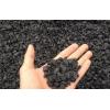 洗煤和增效煤制品 COAL