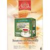 優質紅茶Fine Ceylon Black Tea