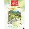 斯里蘭卡綠茶Green Tea