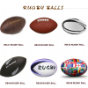 巴基斯塔原产橄榄球 Rugby Balls