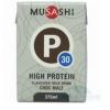 Musashi牛奶飲料 Milk Drink