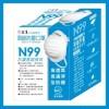 台湾N99专业防尘防PM2.5超强效口罩
