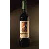 西班牙梅洛紅葡萄酒新包裝 Wine