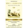 西班牙2006梅洛紅葡萄酒新包裝 Wine