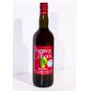 西班牙麝香紅葡萄酒 sweet wine
