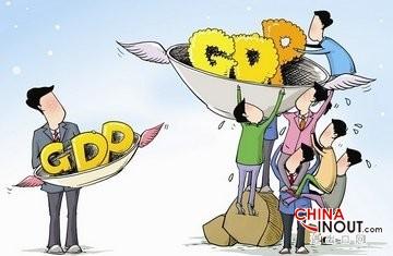 中国人民银行预测明年GDP增速下跌至6.8%