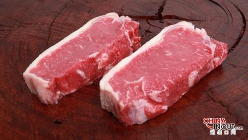 Frozen Beef Sirloin