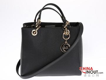 Bag 30S5GCYS1L 0 001