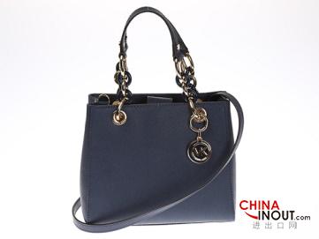 Bag 30S5GCYS1L 0 406