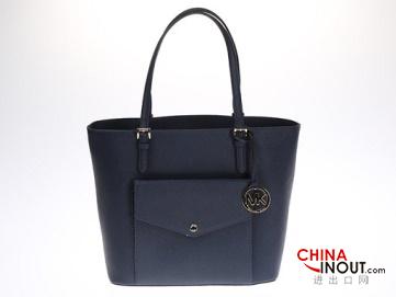 Bag 30S5GTTT3L 0 406