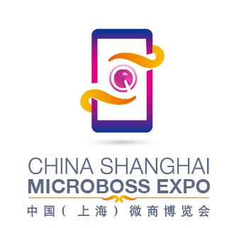 2016第三届中国上海微商博览会