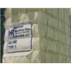 巴西进口一级剑麻 sisal fiber