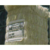 巴西进口二级剑麻 sisal fiber
