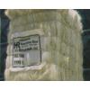 巴西进口三级剑麻 sisal fiber