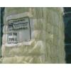 巴西进口四级剑麻 sisal fiber