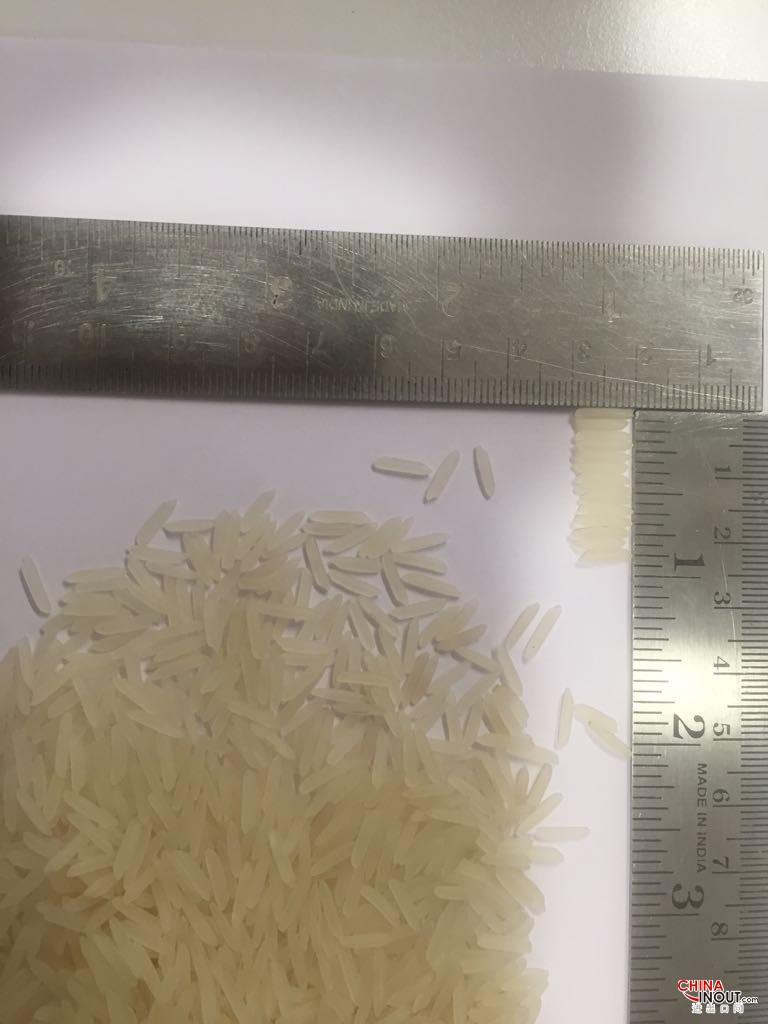 1121 Basmati Sella Rice1