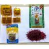 印度克什米尔藏红花 saffron