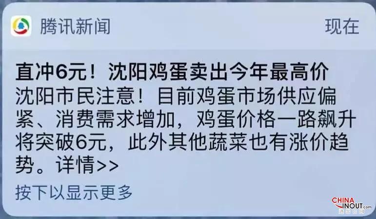 粮仓着火,夏粮歉收,中国粮食安全比房租上涨还紧急?4