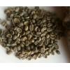 印尼进口Robusta咖啡 coffee