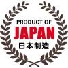 日本特色商品中國推廣展示服務 Japanese Products Promotion in China