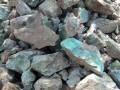 智利,贊比亞,秘魯,剛果金,澳大利亞,加拿大,剛果,哈薩克斯坦,巴布亞新幾內亞,波蘭等的銅礦銅精礦業務中國推廣平臺