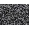 澳大利亚进口动力煤供应  Steam Coal/Thermal coal