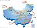 俄罗斯将成为中国天然气进口增量的最大来源