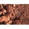 沙特进口铝矾土厂家供应 Bauxite