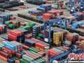 """""""中國制造""""遍布全球各地的同時,中國也敞開大門歡迎各類優質進口商品和服務"""