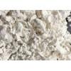 俄罗斯进口纸浆木浆废纸浆厂家直供 Paper Pulp/Wood Pulp/Waste Paper Pulp