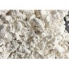 烏拉圭進口紙漿木漿廢紙漿廠家直供 Paper Pulp/Wood Pulp/Waste Paper Pulp
