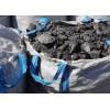 加拿大天然瀝青產地廠家直供Natural Bitumen