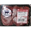 美国进口冷冻牛前胸肉批发供应 Beef