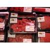 澳洲进口冷冻方切牛肩肉批发供应Beef chuck