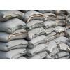 日本进口水泥产地厂家直供 Cement