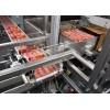 瑞典进口调味品包装机供应Packaging Machine