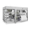 韩国进口化肥包装机供应Packaging Machine