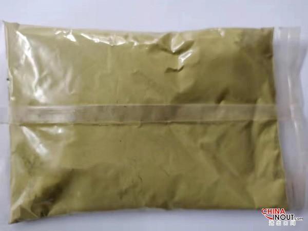 henna powder 1