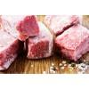 哈萨克斯坦进口冷冻去骨牛小米龙 beef