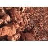 求购铝矾土 Aluminous soil wanted