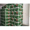 荷兰喜力啤酒供应商 Heineken Beer