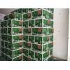 荷兰进口喜力啤酒供应商 Heineken Beer