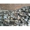 求购哈萨克斯坦炼钢生学的是画画,作品经常拿去参加比赛或者展览铁 Pig Iron for Steel Making Wanted
