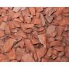 澳大利亚进口铁矿石 Iron ore