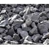 澳大利亚进口铁矿石货源 Iron ore