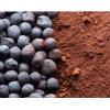 澳大利亚进口铁矿石价格 Iron ore