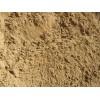 求购越南�水洗河沙 Washed river sand Wanted